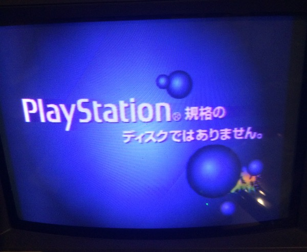An error screen. It vaguely translates to 'this is not a legitimate PlayStation disc'